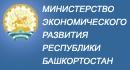 машины управляются сайт министерства экономического развития республики башкортостан Левша