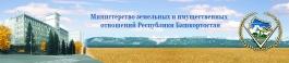 http://www.aop-rb.ru/news/img/4926.jpg